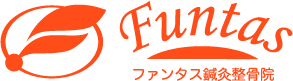 川崎市桜本のファンタス鍼灸整骨院